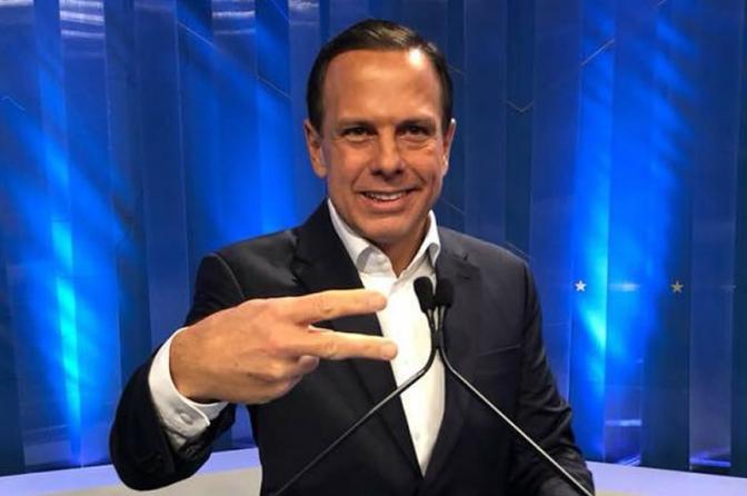 Doria suspende 13º, corta despesas e prejudica as polícias de São Paulo!