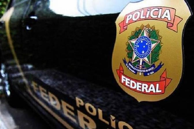 Concurso para Polícia Federal com 1.508 vagas! Confira!