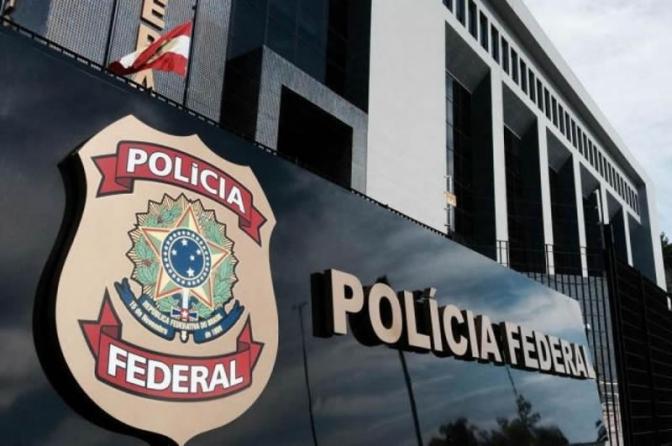 Assinada autorização com1.500 vagas para o concurso da Polícia Federal!