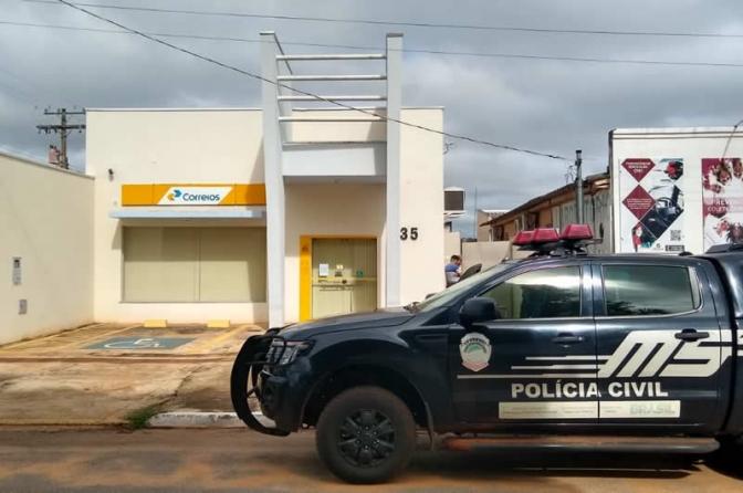 MPF recomenda à Polícia Civil de MS a lavratura imediata de APFs nos casos de competência federal