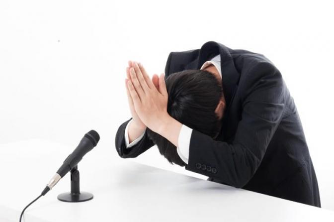 Retratação nos Crimes Contra a Honra Cometidos por Meios de Comunicação