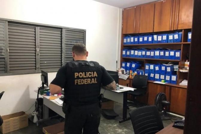 Provas do concurso da Polícia Federal com 1,5 mil vagas serão aplicadas dois meses após edital