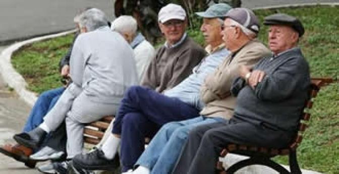 A aposentadoria compulsória aplica-se para ocupantes de cargos em comissão?