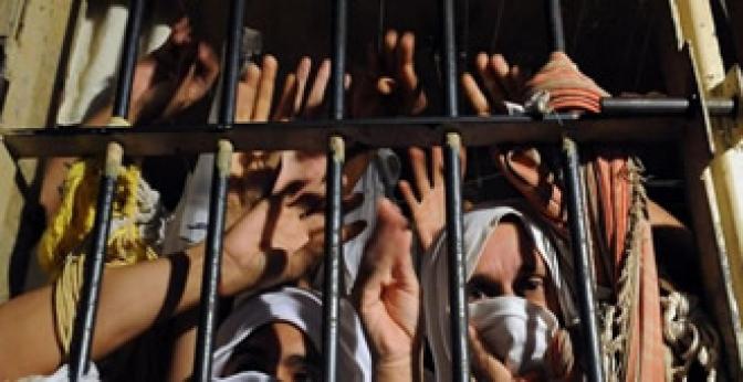 Presos poderão ser obrigados a pagar seus custos na cadeia
