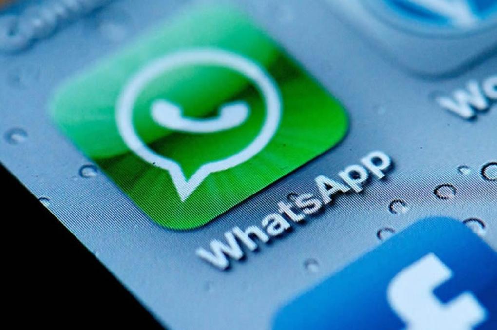 Requisição de dados no WhatsApp: saiba como a ferramenta vai funcionar