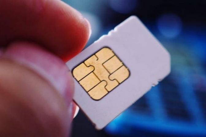"""A epidemia de """"SIM cards-laranjas"""" e o crime de falsidade ideológica"""