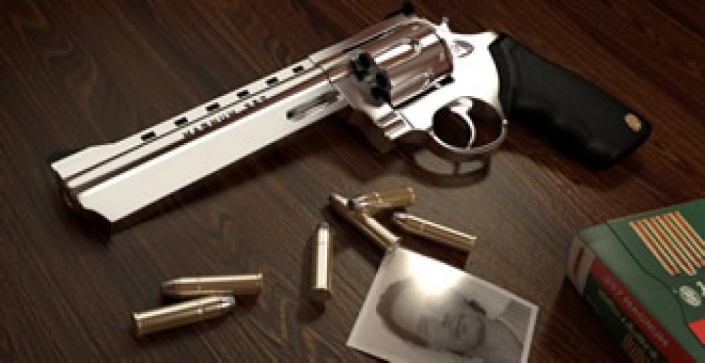 Relação de armas de fogo, munições e acessórios de uso restrito no Brasil