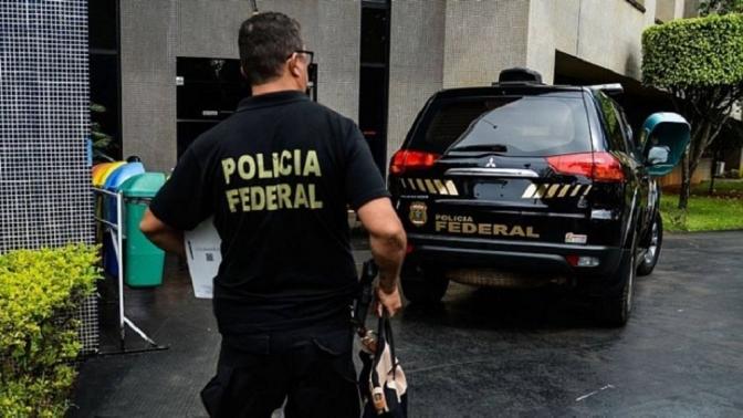 PF investiga vazamento de informações sigilosas no TJ da Bahia