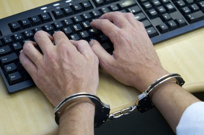 'Pessoas na internet acham que estão sob anonimato', diz delegado