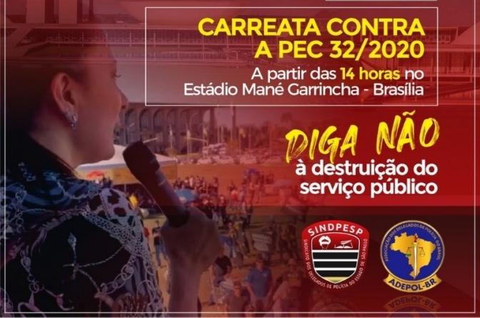 #PEC32NÃO – Participe da mobilização nacional e diga NÃO à destruição do serviço público