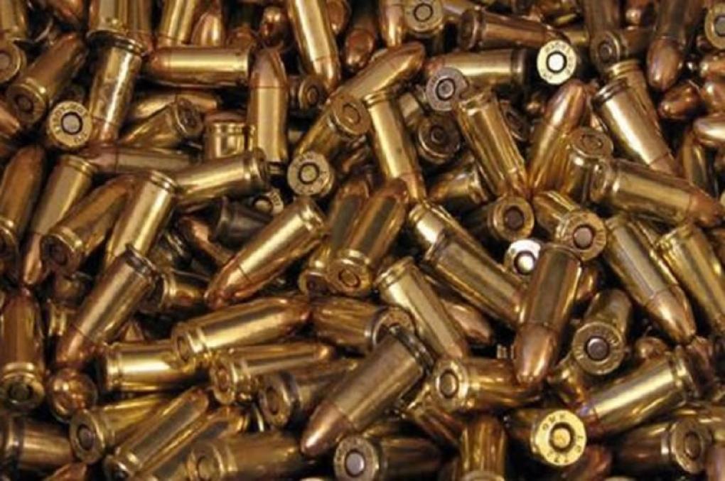 Governo aumenta quantidade de munição autorizada para civis