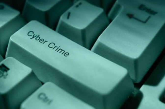 Federalização na atribuição de investigação dos crimes informáticos: seria esse o caminho?