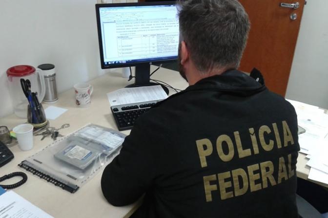 Polícia Federal de Nível Médio: Nova carreira será criada pela corporação
