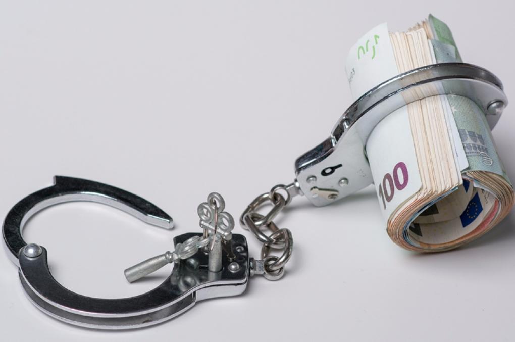 O menor e o maior valor de fiança que o delegado de polícia pode arbitrar em 2019!